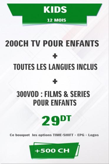 Abonnement IPTV KIDS 12 mois +500 Chaines TV HD tunisie