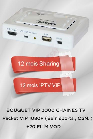 Récepteur Geant CX-1200HD + 12 mois IPTV VIP 2000 chaines TV tunisie