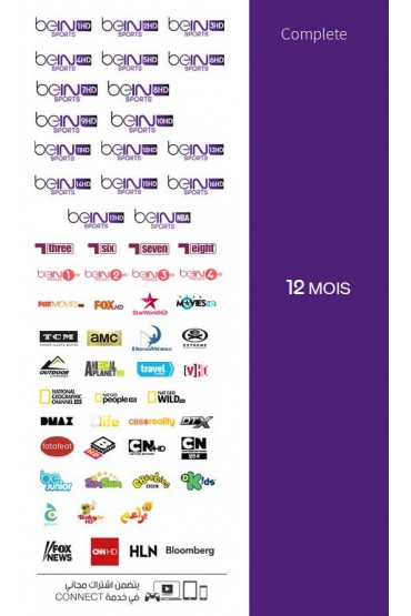 Abonnement Bein Sports 12 mois COMPLETE tunisie