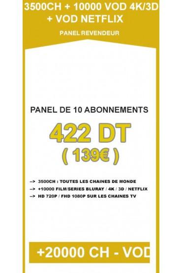 Revendeur IPTV 10 codes - 3500CH + 10000VOD 4K/3D tunisie