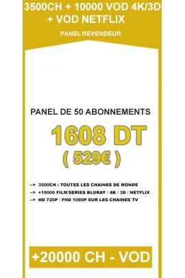 Revendeur IPTV 50 codes - 3500CH + 10000VOD 4K/3D