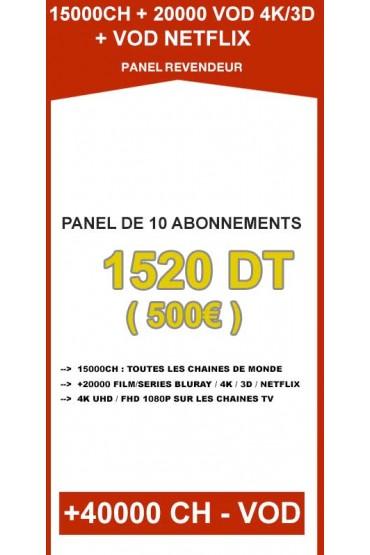 Revendeur IPTV 10 codes - 15000CH + 20000VOD 4K/3D tunisie